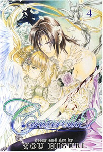 Cantarella Graphic Novel 04 (Used)