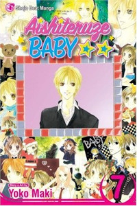 Aishiteruze Baby Graphic Novel 07 (Used)