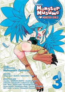 Monster Musume: I Heart Monster Girls 03