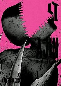 Ajin: Demi-Human Graphic Novel 09
