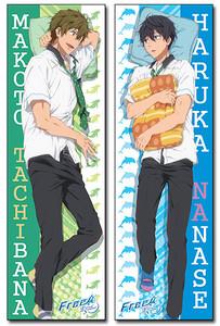 Free! 2 Body Pillow - Haruka & Makoto