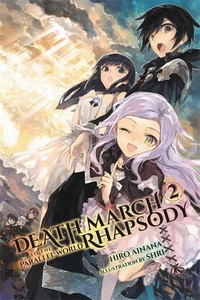 Death March to the Parallel World Rhapsody Novel 02
