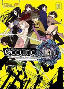 Occultic;Nine Novel Vol. 1