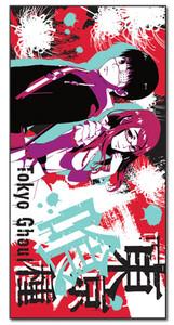 Tokyo Ghoul Beach Towel - Kaneki & Rize