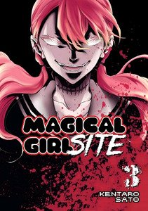 Magical Girl Site Graphic Novel 03
