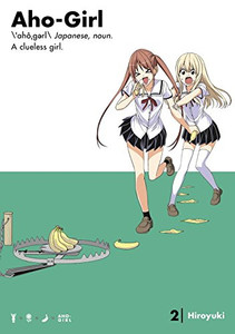 Aho-Girl: A Clueless Girl Graphic Novel 02