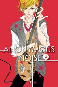 Anonymous Noise Graphic Novel Vol. 04