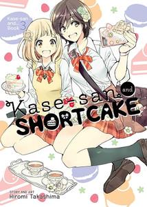 Kase-san and Shortcake Graphic Novel