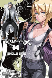 Triage X Graphic Novel 14