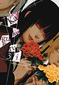Kakegurui - Compulsive Gambler - Graphic Novel Vol. 3