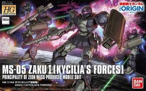 Gundam The Origin HG: MS-05 Zaku I (Kycilia's Forces)