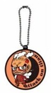 Attack on Titan Rubber Keychain - SD Colossal Titan (Large)