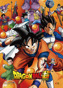 Dragon Ball Super Wallscroll - Universe 7