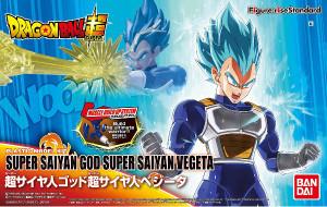 Dragon Ball Super Model Kit: SS God SS Vegeta