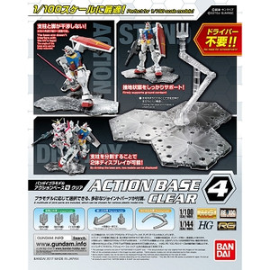 Gundam Action Base 4 Display Stand - Clear