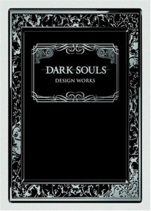 Dark Souls: Design Works Artbook (HC)