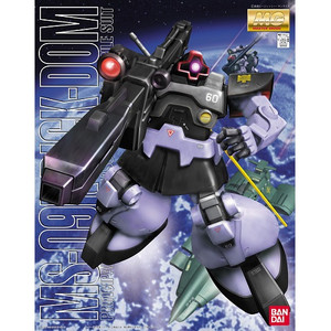 Gundam MG 1/100 MS-09R Rick-Dom