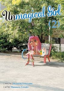 Unmagical Girl Graphic Novel 02