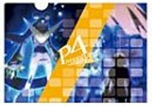 Persona 4 File Folder #3
