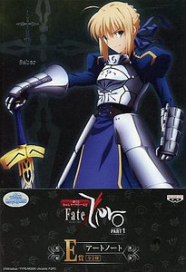 Fate/Zero Notebook - Saber