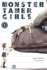 Monster Tamer Girls Graphic Novel 01