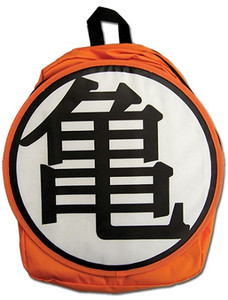 Dragon Ball Z Backpack - Kame (Turtle) Hooded