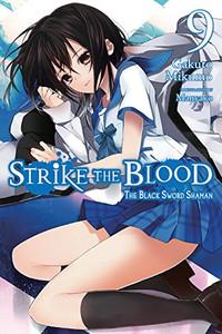 Strike the Blood Novel 09