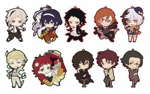 Bungo Stray Dog Niitengomu Vol 2 Rubber Strap (Blind Box)