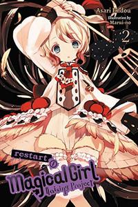 Magical Girl Raising Project Novel 02