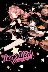Magical Girl Raising Project Novel 04