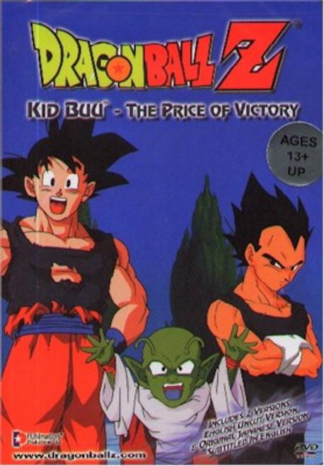 Dragon Ball Z TV 81 : Kid Buu - The Price of Victory