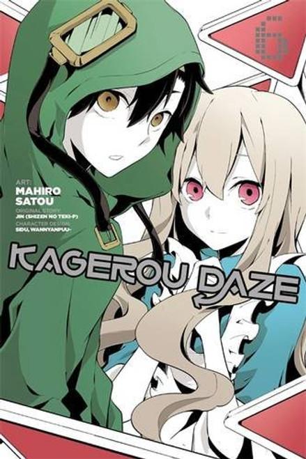 Kagerou Daze Graphic Novel 06