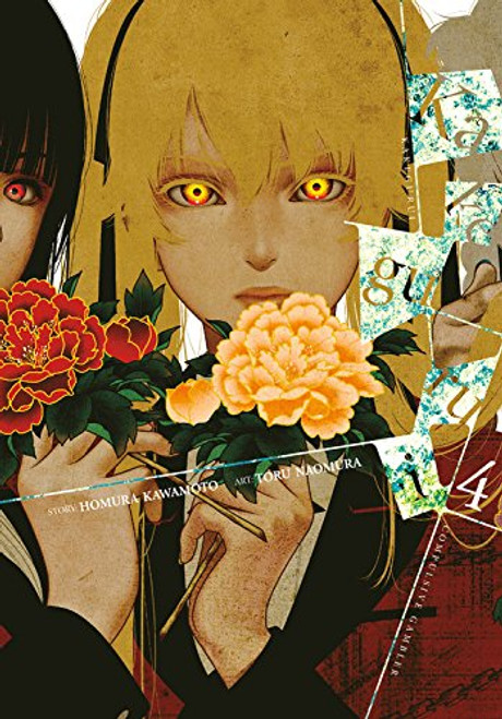 Kakegurui - Compulsive Gambler - Graphic Novel Vol. 4