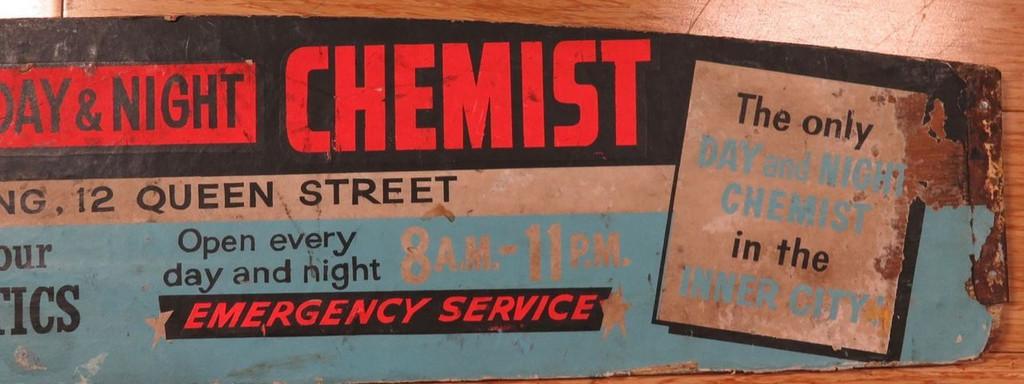 SUPER RARE c1950s BRISBANE TRAM ADVERTISING BOARD PRUDENTIAL DAY & NIGHT CHEMIST