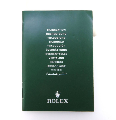 ROLEX TRANSLATION BOOKLET IN NICE CONDITION. 565.01