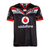 2016 Vodafone Warriors CCC Home Jersey - Adults