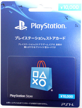 PSN 10,000-YEN [JAPAN] POINT CARD