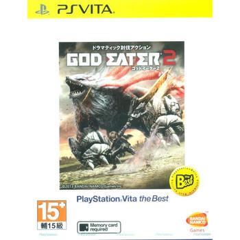 GOD EATER 2 (BEST) [JAPANESE]