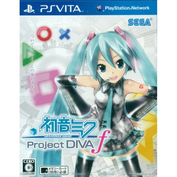 HATSUNE MIKU -PROJECT DIVA- F [JAPAN]