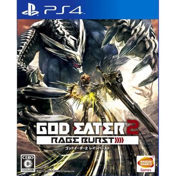 God Eater 2: Rage Burst [JAPAN]