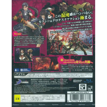 PS4 Oneechanbara Z2 Chaos [JAPAN]