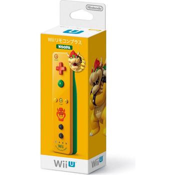 Wii Remote - KOOPA (REGION FREE)