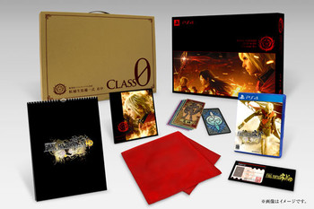 FINAL FANTASY TYPE 0 HD - ULTIMATE BOX [JAPAN]