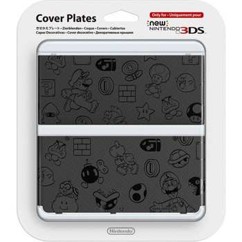 NEW NINTENDO 3DS COVER PLATES N. 005 (EMBOSS)