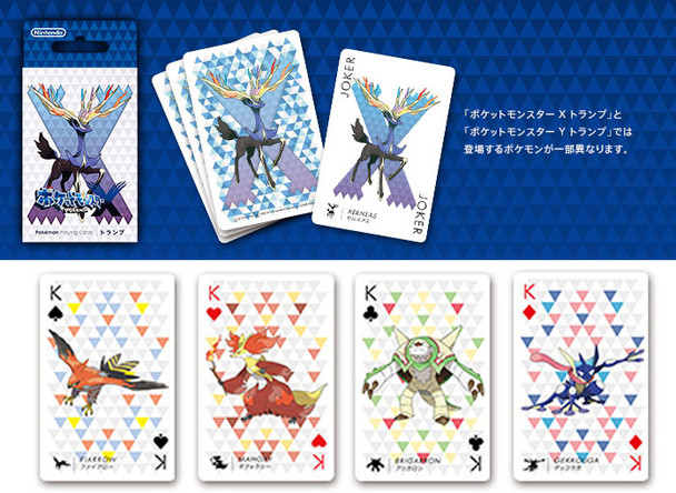 """Nintendo Japan """"Pokemon X"""" Playing Card Set (POKER CARDS)"""