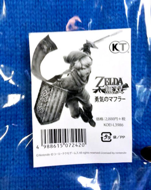 "Nintendo Japan OFFICIAL Hyrule Warriors ""Hero's Scarf"""