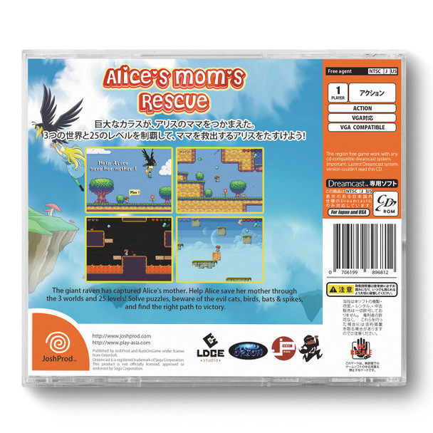 Alice's Mom's Rescue  [USA JP VERSION]  [Independent Dreamcast Game]