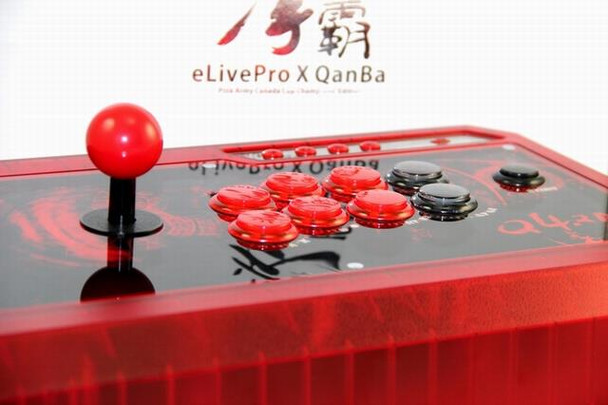 Qanba 4 Limited Edition Ice Red