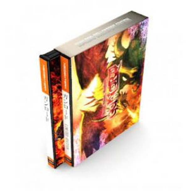 Gunlord Dragon Box (Collector Edition) [Independent Dreamcast Game]