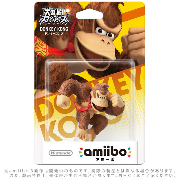 Donkey Kong Amiibo [JP]